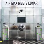 Glass Exhibition Stand hired by Nike